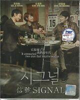 SIGNAL - COMPLETE KOREAN TV SERIES DVD BOX SET ( 1-16 EPIS)