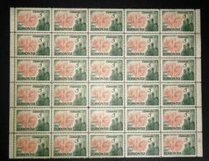 *Kengo* 1974 Canada Stamp partial Sheet #475 MNH Toronto Centenary @S27A