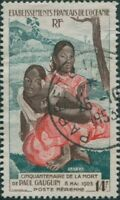 French Oceania 1953 SG213 14f sepia, red and turquoise Nafea Gauguin FU