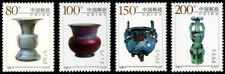 China 1999-3 Chinese Pottery & Porcelain Stamps MNH