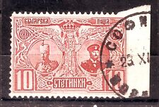 1907 Bulgaria ERROR Ferdinand royalty imperforated right  used