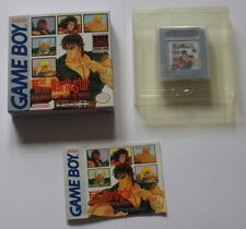 Fist of the North Star Nintendo Game Boy OVP