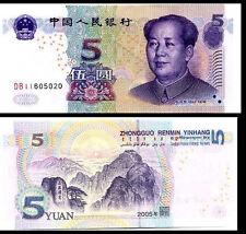 China 5 Yuan 2005 Mao P 903 Unc Lot 10 Pcs