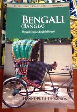 Bengali (Bangla)-English/ English-Bengali (Bangla) Dictionary Free Shipping