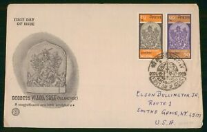 Mayfairstamps Nepal FDC 1969 Goddess Vijava Sree Carving Combo First Day Cover w