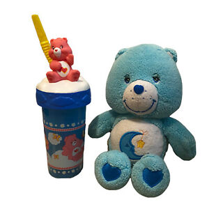 Care Bears Blue Moon Bedtime Bear Rattle Plush Stuffed Animal Toy Sippy Cup Set