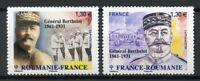 France 2018 MNH WW1 WWI General Berthelot JIS Romania 2v Set Military Stamps