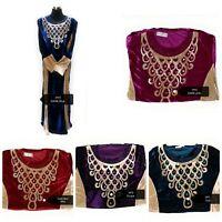 Ladies Abaya Velvet Chest Panel Robe Farasha/Maxi-Dress/Kaftan/Jilbab/Jubba-NEW