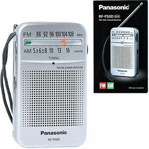 Panasonic RF-P50D: Pocket AM/FM Silver Radio - 2 Band Receiver