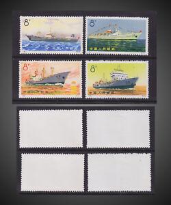 1972 CHINA SHIPS - COMPLETE VVLH  中国船舶 - 完整 SCT.1095-1098(N29-N32)