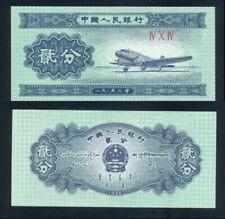Banknote 1953 Bank of China Republic 2 Fen genuine Crisp uncirculated (152)