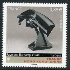STAMP / TIMBRE  FRANCE  N° 4653 ** / ART / LE CHEVAL SCULTURE