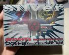 Pokmon EX Team Rocket Returns Japanese Silver Deck Sealed 1st Edition CF
