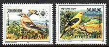 Yugoslavia 1993 Nature protection / Birds Mi. 2620-21 MNH