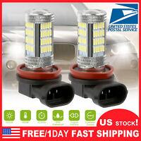 2x 6000K White H11 H9 H8 4014 LED Car Projector Fog Driving Light DRL Bulbs