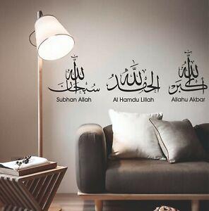 Islamic Wall Stickers Tasbih Subhan Allah Islamic Wall Art Decals Murals Quran