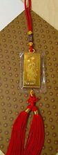 Chinese Guan Kuan Quan Yin Buddhist Mantra Charm