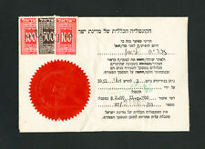 Israel Stamps SR205 x2 SR208 x1 on Cover with Red Seal
