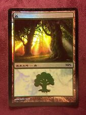 MPS Swamp Foil Forest  VO -  MTG Magic (NM)