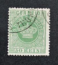 Timbre THOMAS ET PRINCE - Yvert et Tellier n°6 B Obl (Cyn29) Stamp