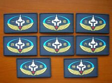 14's series China PLA Naval Aviation Maintenance Specialty 1 to Top Class Patch