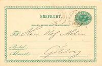 "SCHWEDEN 1889, ""FRÄNDEFORS"" (FRENDEFORS) sehr selt. K1 klar a. 5 (FEM) Öre GA"