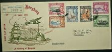 HONG KONG 26 FEB 1941 CENTENARY ANNIVERSARY REGISTERED FIRST DAY COVER - SEE!