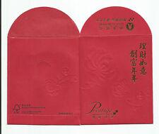 HANG SENG BANK HONG KONG ANG POW RED PACKET x 2pcs