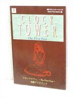 CLOCK TOWER Guide PS Book MC78*
