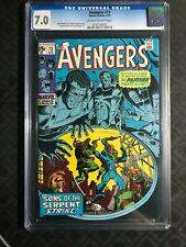 Avengers # 73 CGC 7.0 FN/VF