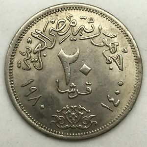 AH1400-1980 Egyptian Eagle with Shield on Breast  20 Piastres KM# 507