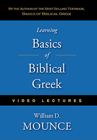 Basics of Biblical Greek Lectures Package -Bill Mounce