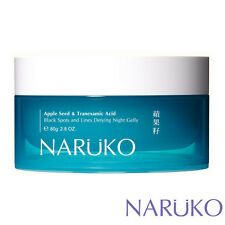 [NARUKO] Apple Seed & Tranexamic Acid Black Spot and Lines Defying Night Gelly