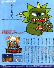 Boku Dracula-kun Twin Bee Da! Otaku no Seiza HATRIS GAME MAGAZINE PROMO CLIPPING