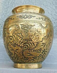 Antique Bronze Tibetan Vase C EARLY 20 TH CENTURY