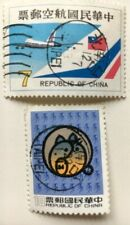 China 2 Postage Stamps Used, Airplane