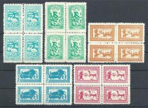 Mongolia 1958 Sc# 144-48 set Pelican bird Ibex Yak Camel blocks 4 MNH CV $220