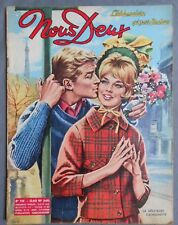 ►NOUS DEUX 755 - 1961 -  DELICIEUSE CATHERINETTE - JOHNNY HALLYDAY - ANDERSEN