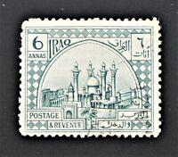 6 Anna Green Postage & Revenue SHIA Mosque Iraq Issue 1923