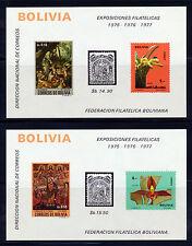 BOLIVIA 1974 , 4 IMPERF SOUVENIR SHEETS FOOTNOTED AFTER SCOTT 560b CV $275.00