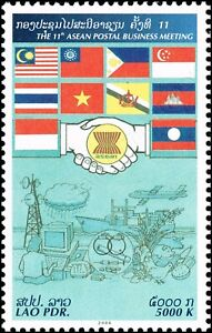 11th Conference of Postal Companies of the ASEAN States (MNH)