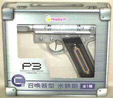 Persona 3 Summoning Device Type Water Gun P3 The Movie Happy Kuji Japan New