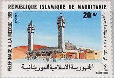 MAURITANIA MAURETANIEN 1989 958 644 Pilgrimage to Mecca Pilgerfahrt Mekka MNH