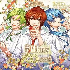 YUME OKOKU TO NEMURERU 100 NIN NO OJI-SAMA OTO 100 SERIES VOL.1-JAPAN CD D73