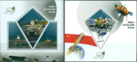 Chang'e 4 Space China Moon Exploration Apollo 11 Anniversary MNH stamps set