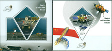 Chang'e 4 Space China Moon Exploration Apollo 11 Anniversary MNH stamps set