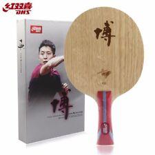 Nuovo di Zecca DHS Fang BO Carbon Tennis da Tavolo Lama Ufficiale Regno Unito Venditore