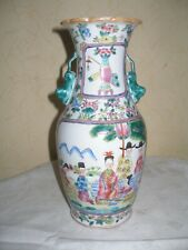 Vase Chinois. Famille verte. Qianlong mark. Hand painting. TBE.