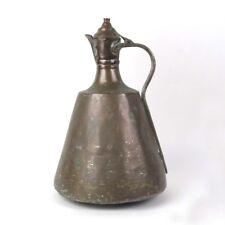 Turkish copper tone metal pitcher jug ewer Middle Eastern vtg antique