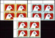 Kuwait 1983 ** mi.1017/9 bl/4 l.o.g.a. Solidarity Palestina Palestine PACE COLOMBA